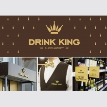 Drink King